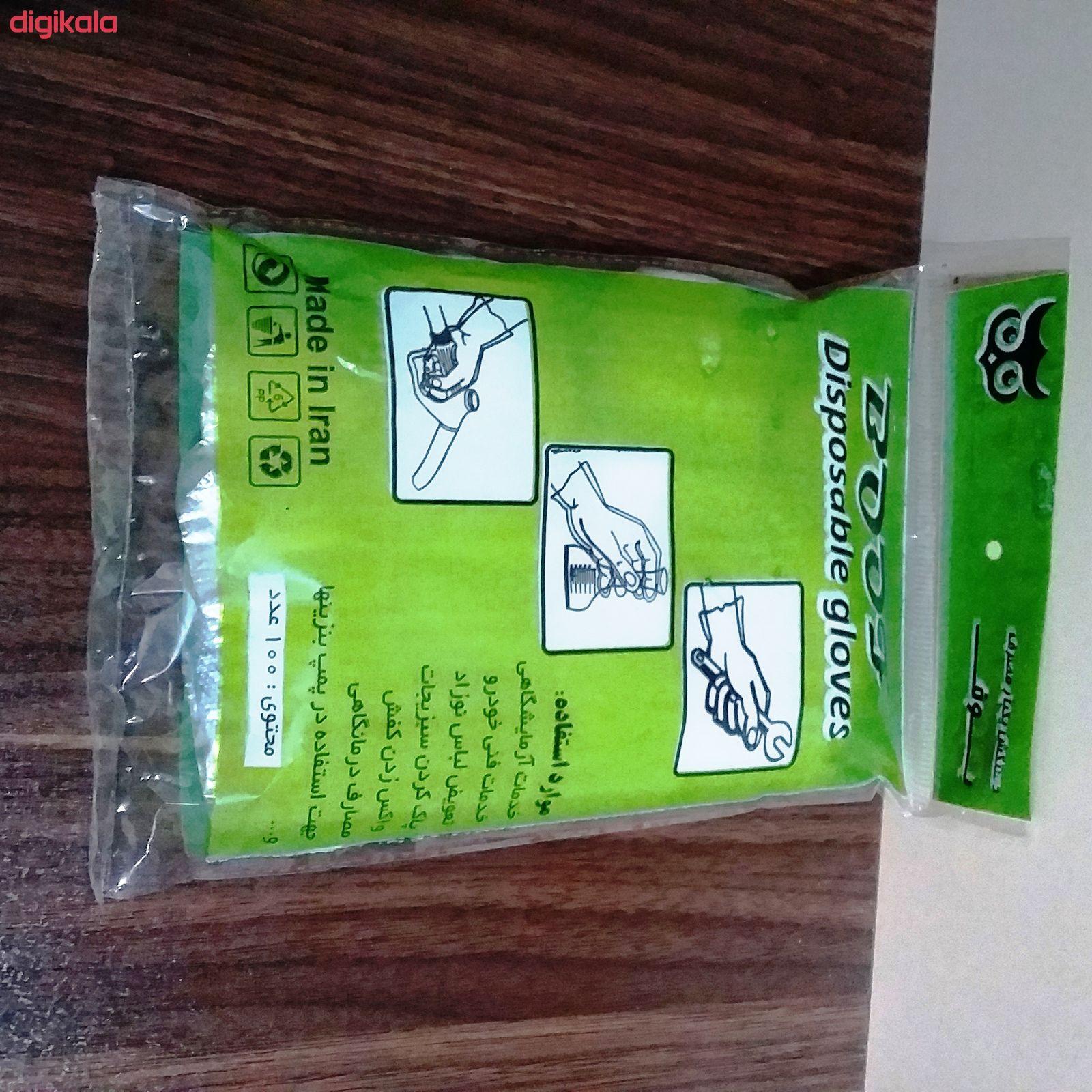 دستکش یکبار مصرف بوف مدل M1 بسته 100 عددی main 1 1