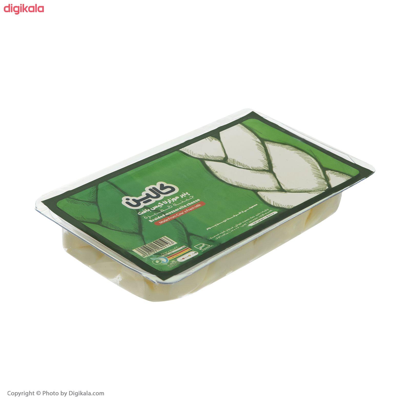 پنیر موزارلا گیس بافت کالین - 200 گرم main 1 4