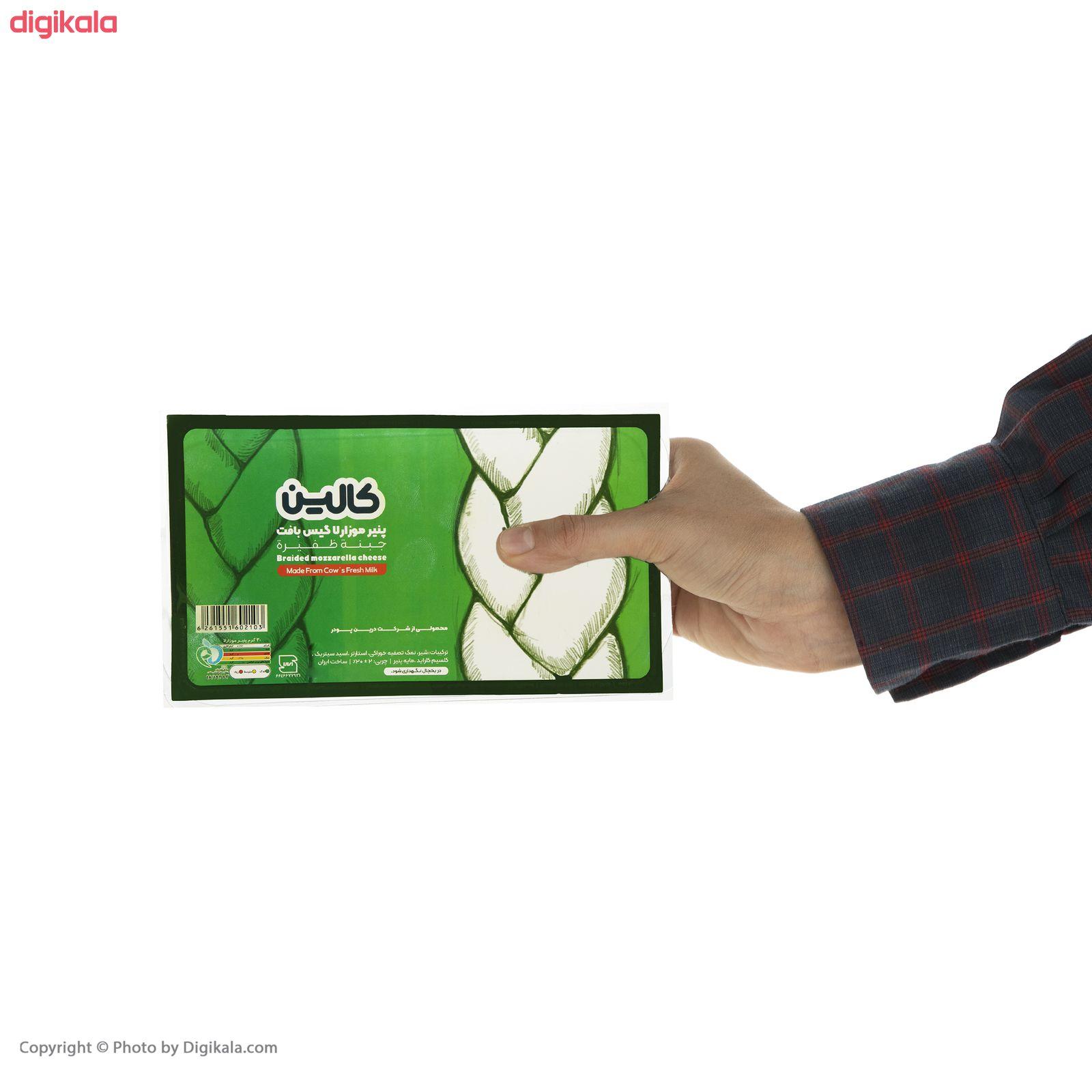 پنیر موزارلا گیس بافت کالین - 200 گرم main 1 6