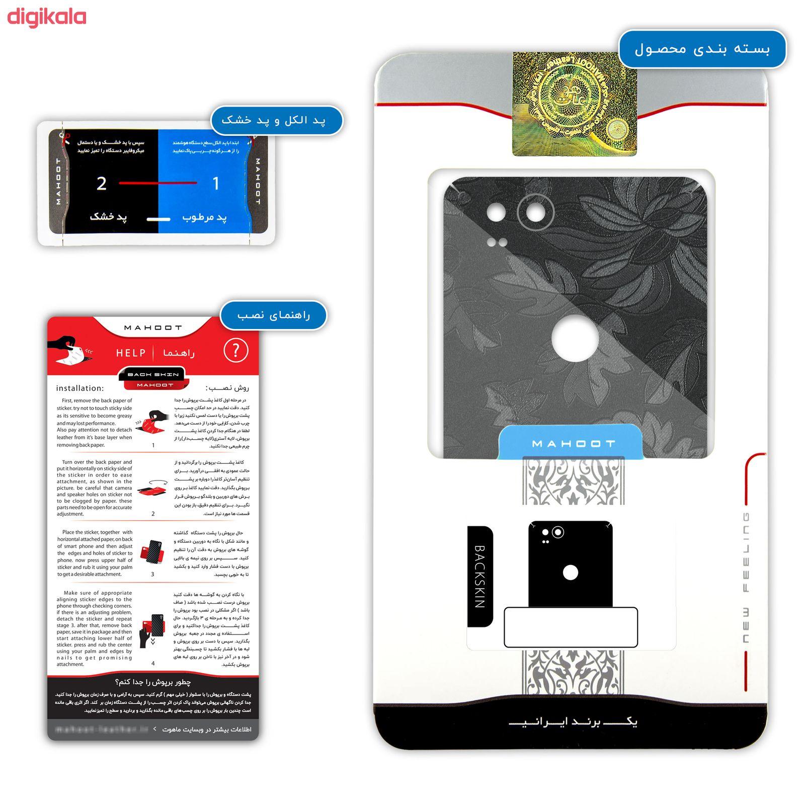 برچسب پوششی ماهوت مدل Black-Wildflower مناسب برای گوشی موبایل گوگل Pixel 2 main 1 2