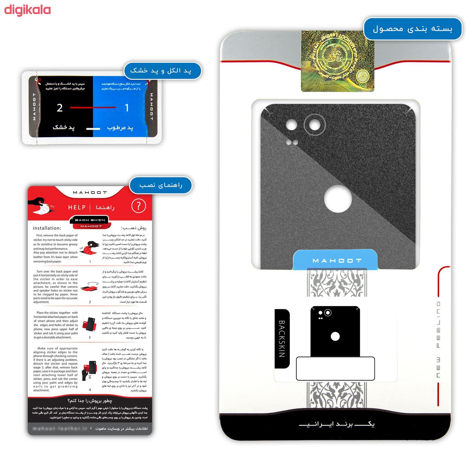 برچسب پوششی ماهوت مدل Black-Suede مناسب برای گوشی موبایل گوگل Pixel 2 main 1 2