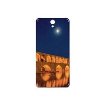 برچسب پوششی ماهوت مدل Si-O-Se-Pol مناسب برای گوشی موبایل لنوو Vibe S1