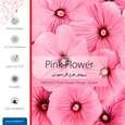 برچسب پوششی ماهوت مدل Pink-Flower مناسب برای گوشی موبایل شیائومی Redmi 4X thumb 2