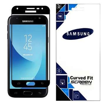 محافظ صفحه نمایش مدل GSF مناسب برای گوشی موبایل سامسونگ Galaxy J7 Pro