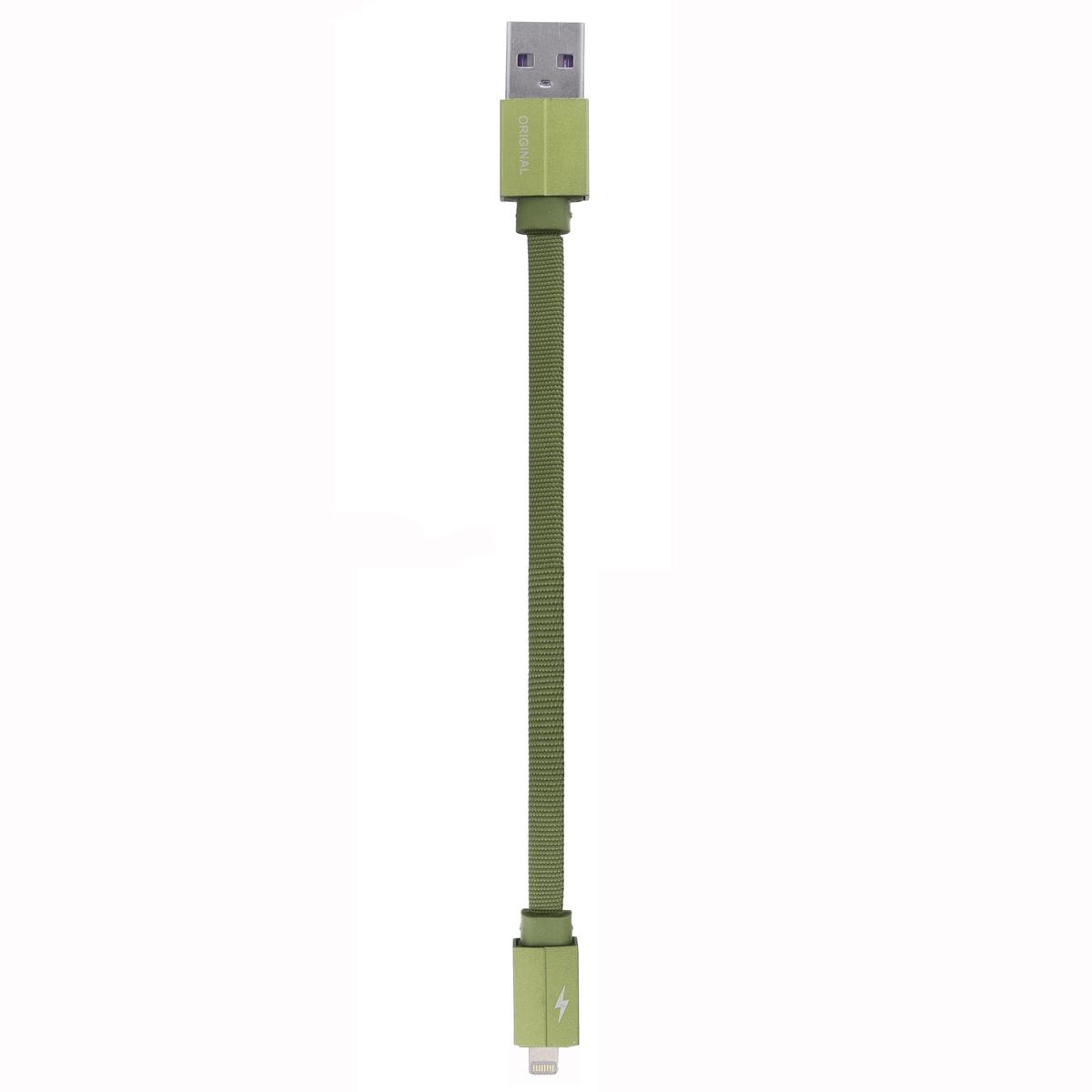 کابل تبدیل USB به لایتینگ ریمکس مدل Best Y-S001 طول 0.2 متر              ( قیمت و خرید)