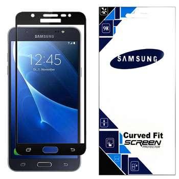 محافظ صفحه نمایش مدل GSF مناسب برای گوشی موبایل سامسونگ Galaxy J7 2016