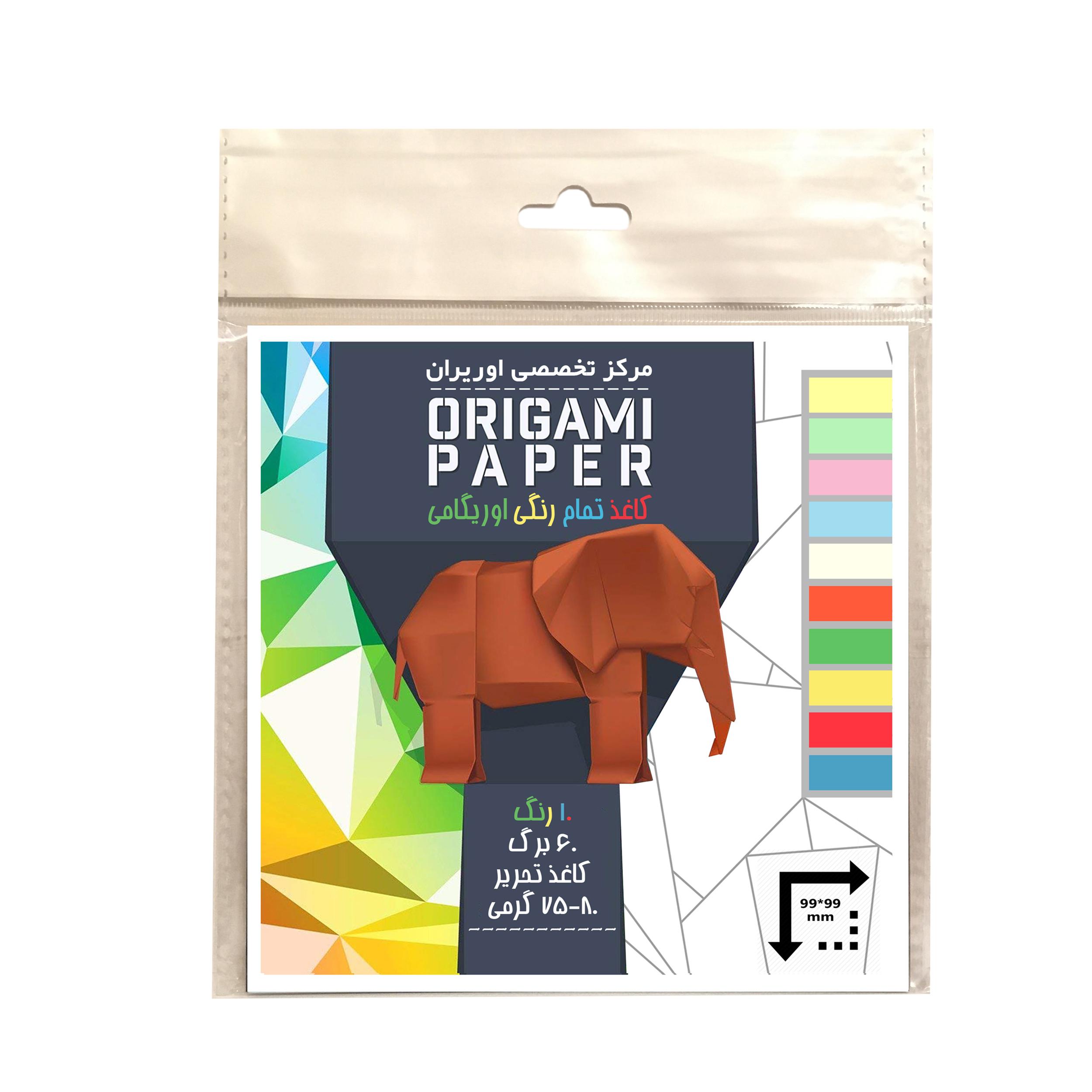 کاغذ اوریگامی اوریران کد can99 بسته 60 عددی