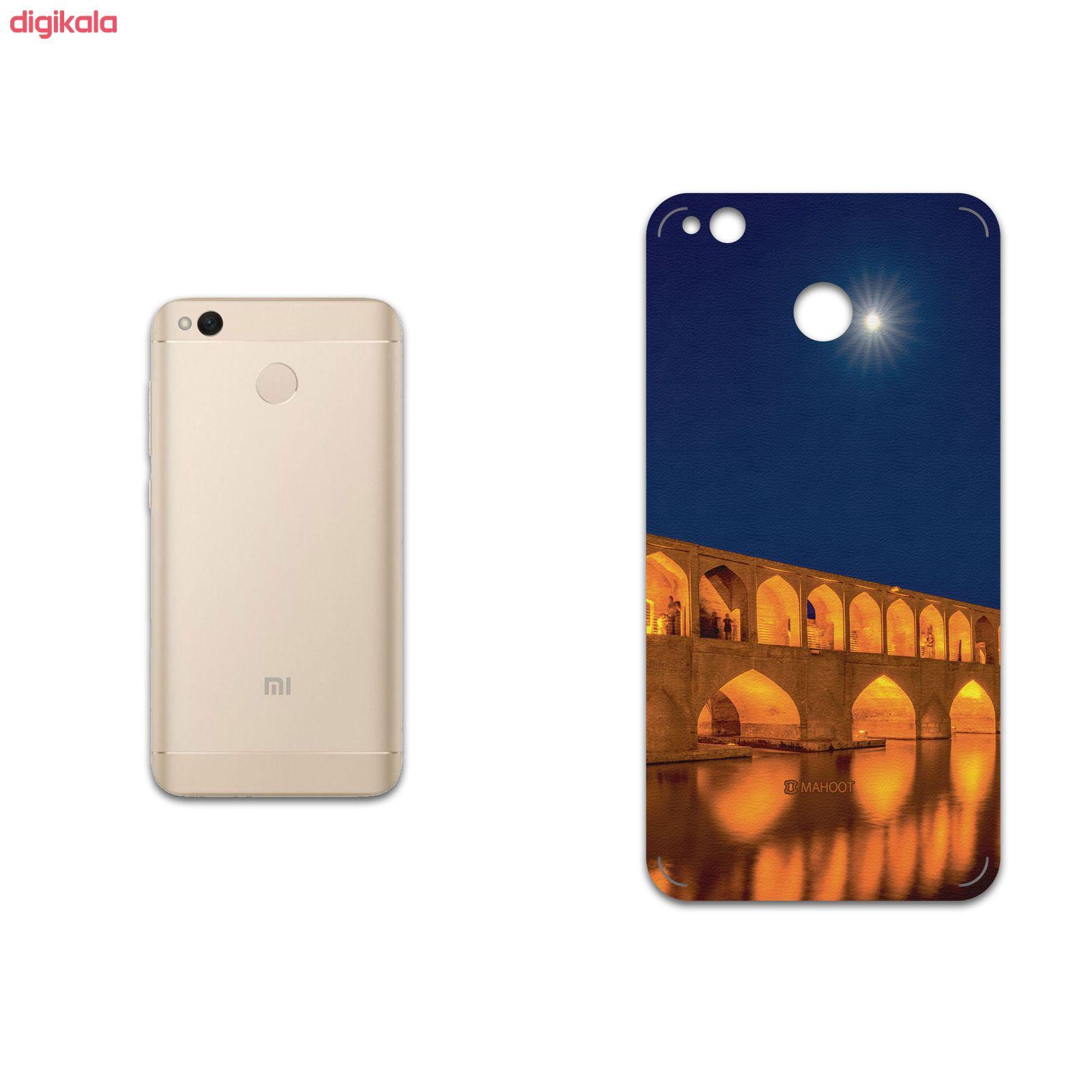 برچسب پوششی ماهوت مدل Si-O-Se-Pol مناسب برای گوشی موبایل شیائومی Redmi 4X main 1 1