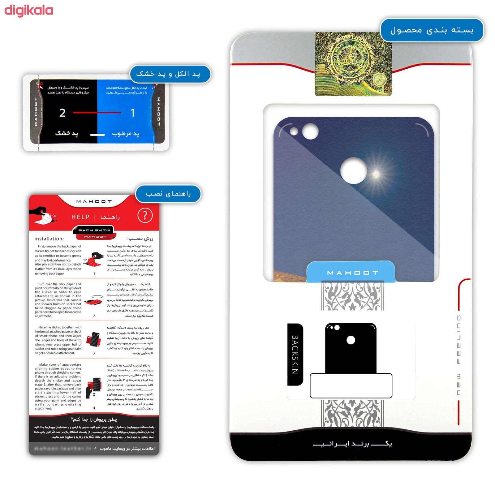 برچسب پوششی ماهوت مدل Si-O-Se-Pol مناسب برای گوشی موبایل شیائومی Redmi 4X main 1 3