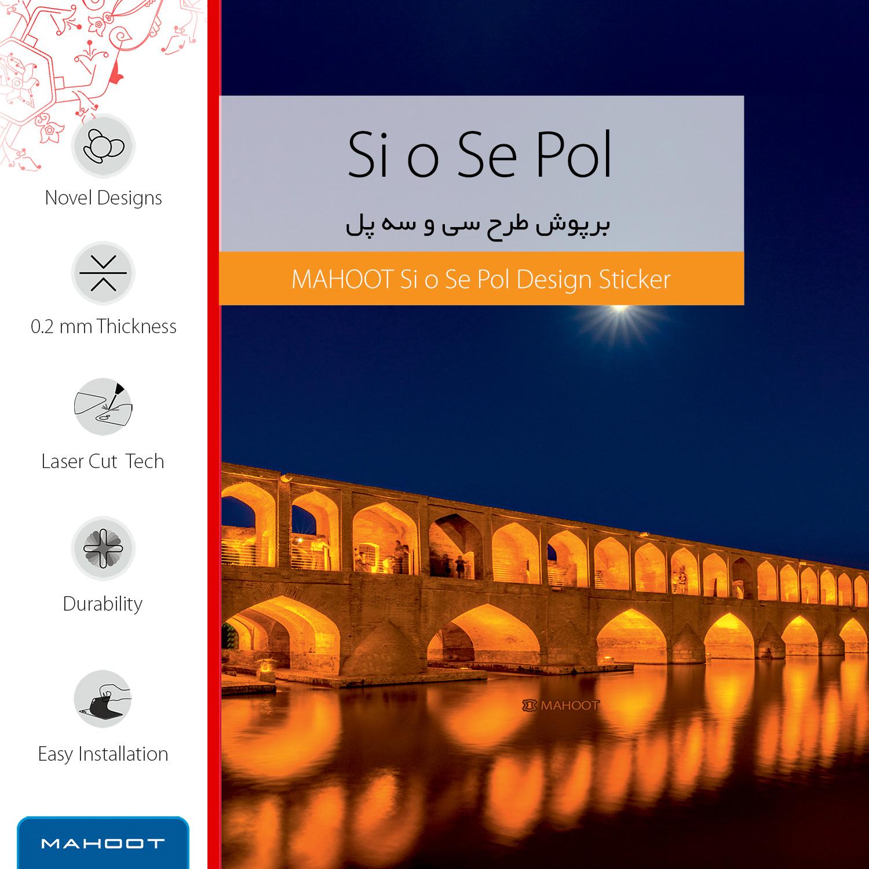 برچسب پوششی ماهوت مدل Si-O-Se-Pol مناسب برای گوشی موبایل شیائومی Redmi 4X main 1 2