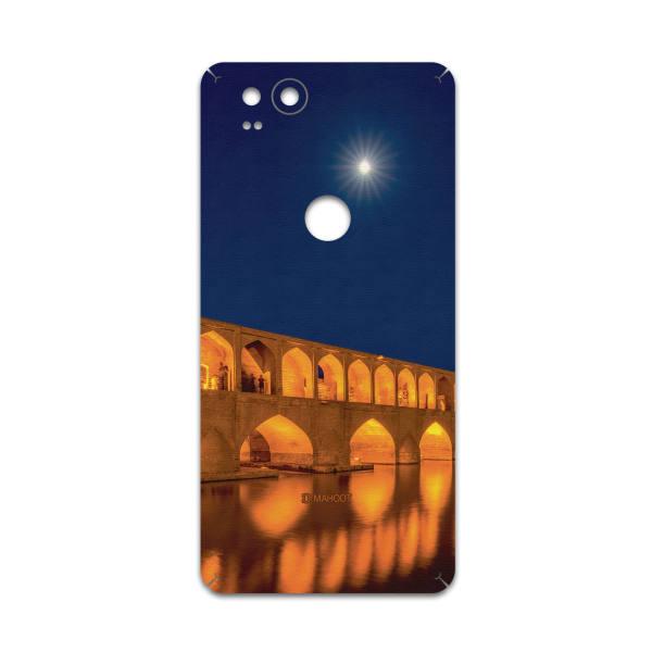 برچسب پوششی ماهوت مدل Si-O-Se-Pol مناسب برای گوشی موبایل گوگل Pixel 2