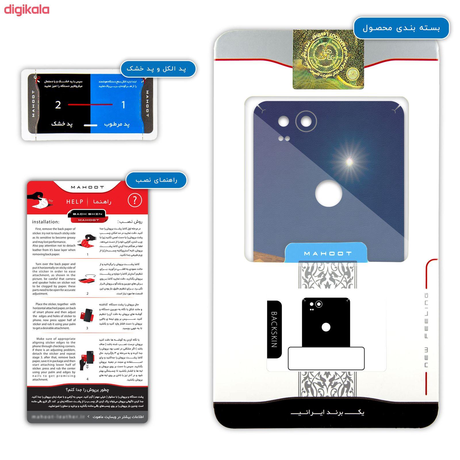 برچسب پوششی ماهوت مدل Si-O-Se-Pol مناسب برای گوشی موبایل گوگل Pixel 2 main 1 3