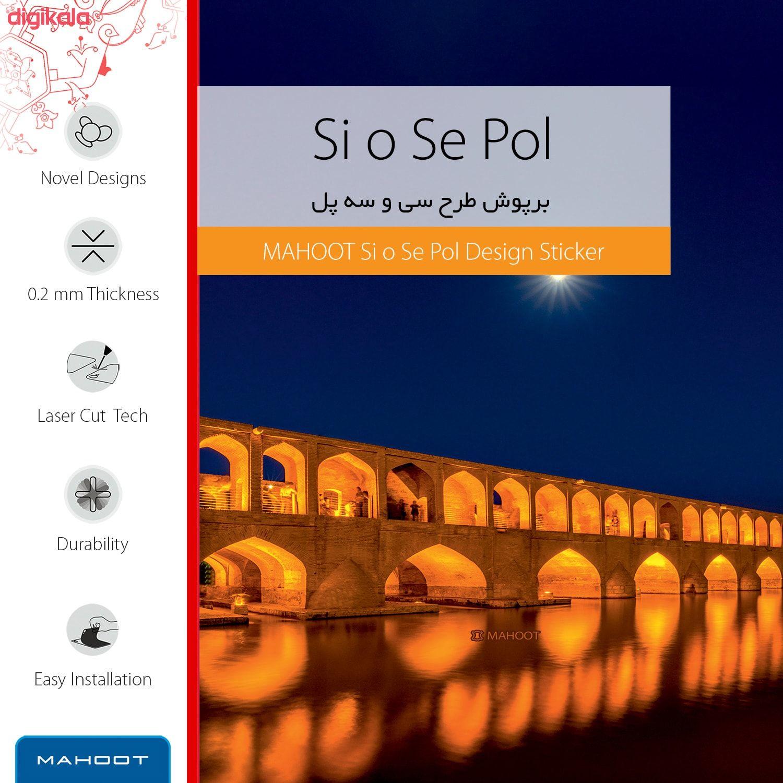 برچسب پوششی ماهوت مدل Si-O-Se-Pol مناسب برای گوشی موبایل گوگل Pixel 2 main 1 2