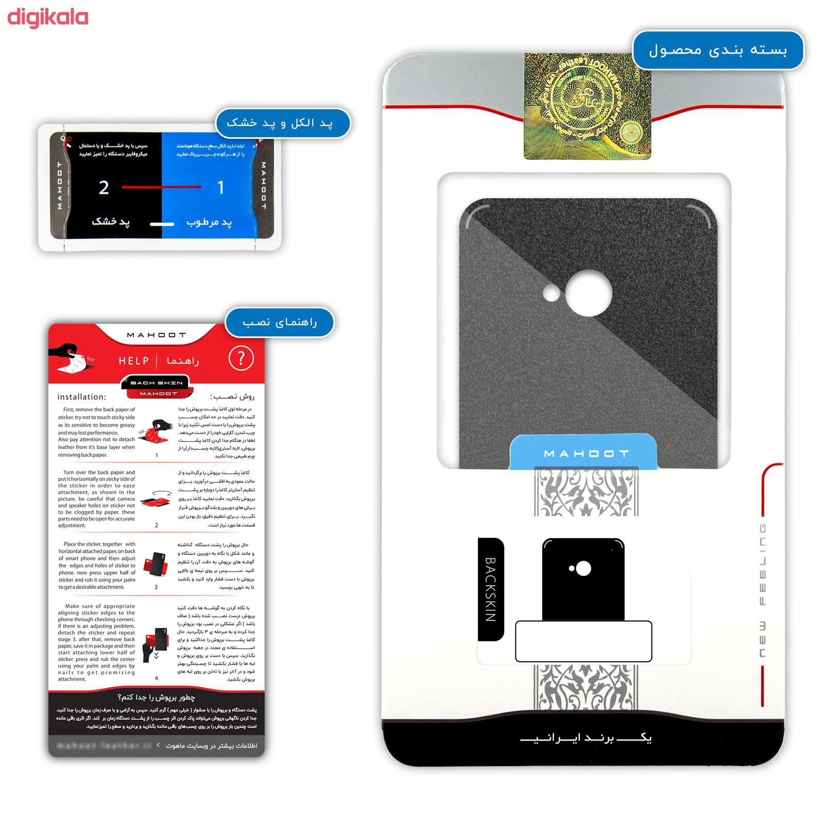 برچسب پوششی ماهوت مدل Black-Suede مناسب برای گوشی موبایل اچ تی سی One main 1 3