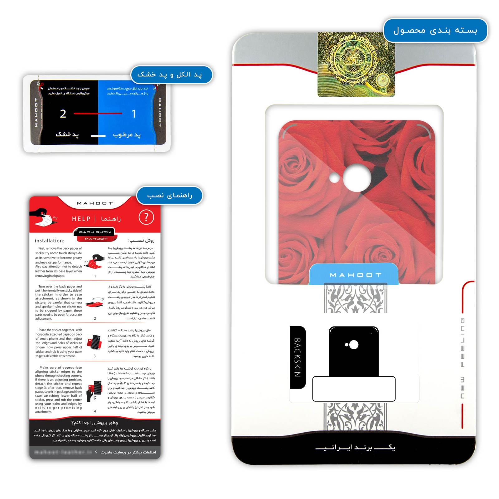 برچسب پوششی ماهوت مدل Red-Flower مناسب برای گوشی موبایل اچ تی سی One main 1 3
