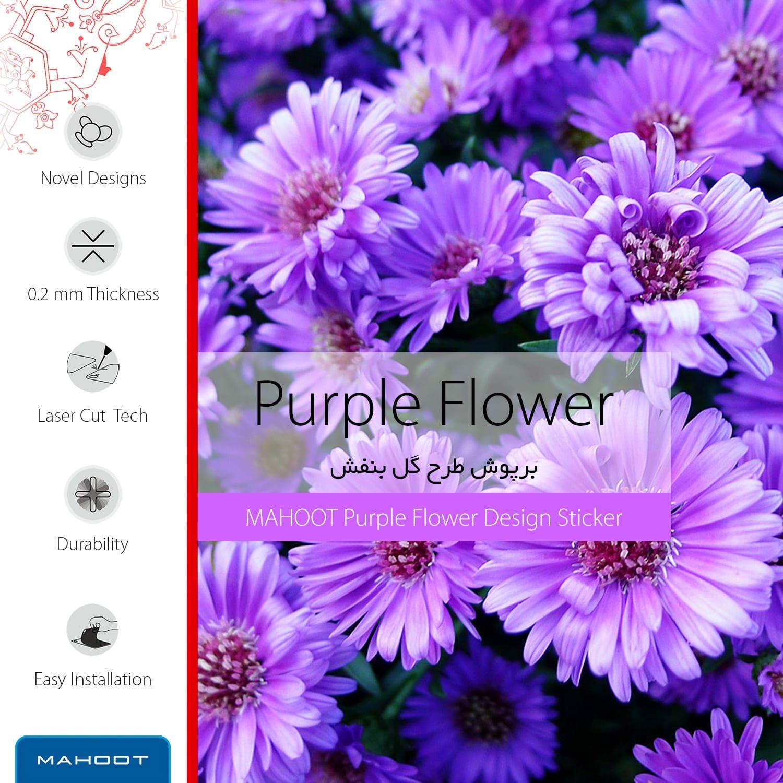 برچسب پوششی ماهوت مدل Purple-Flower مناسب برای گوشی موبایل سامسونگ Galaxy S20 Plus main 1 2