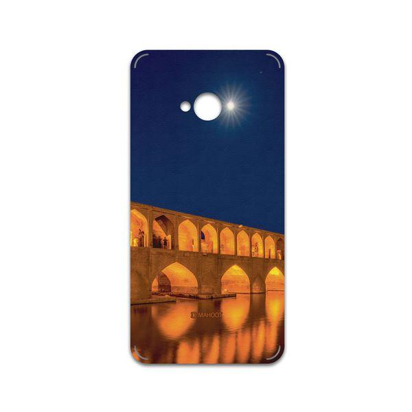 برچسب پوششی ماهوت مدل Si-O-Se-Pol مناسب برای گوشی موبایل اچ تی سی One