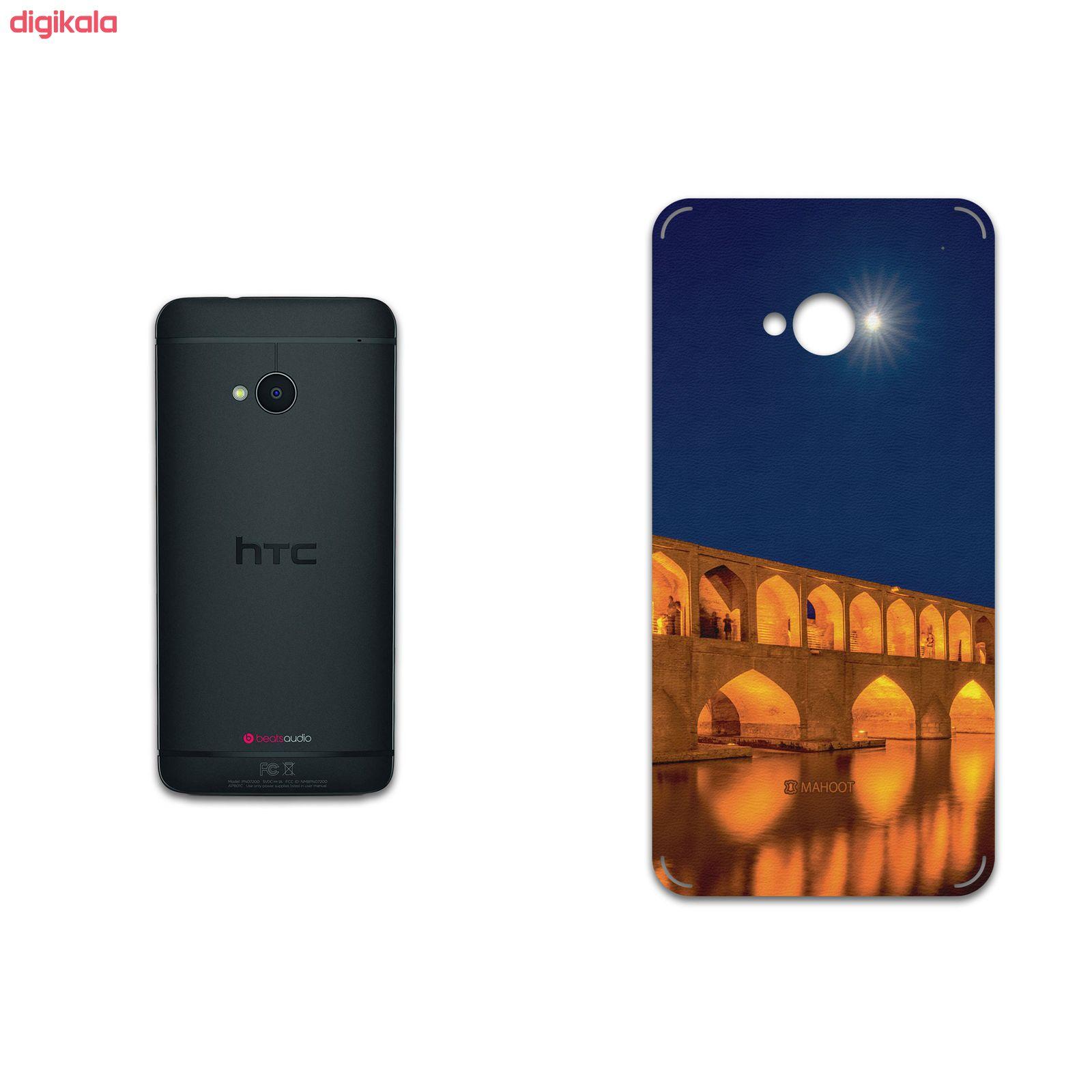 برچسب پوششی ماهوت مدل Si-O-Se-Pol مناسب برای گوشی موبایل اچ تی سی One main 1 1