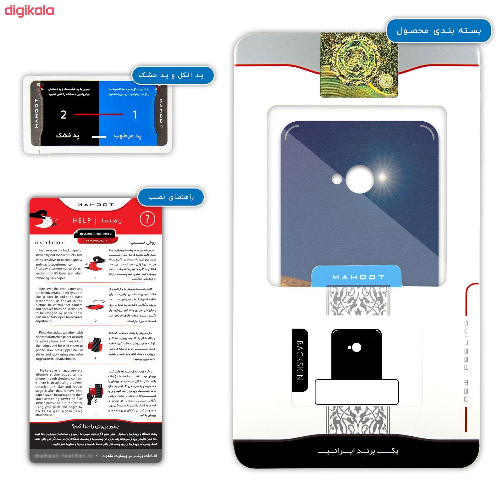 برچسب پوششی ماهوت مدل Si-O-Se-Pol مناسب برای گوشی موبایل اچ تی سی One main 1 3
