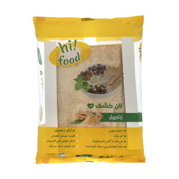 نان خشک زنجبیل های فود - 300 گرم
