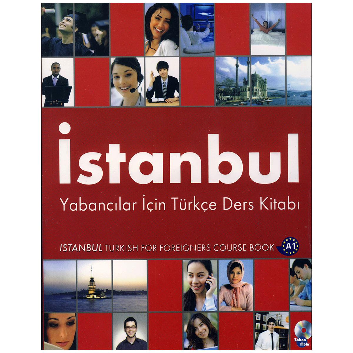 کتاب Istanbul A1 اثر جمعی از نویسندگان انتشارات زبان مهر