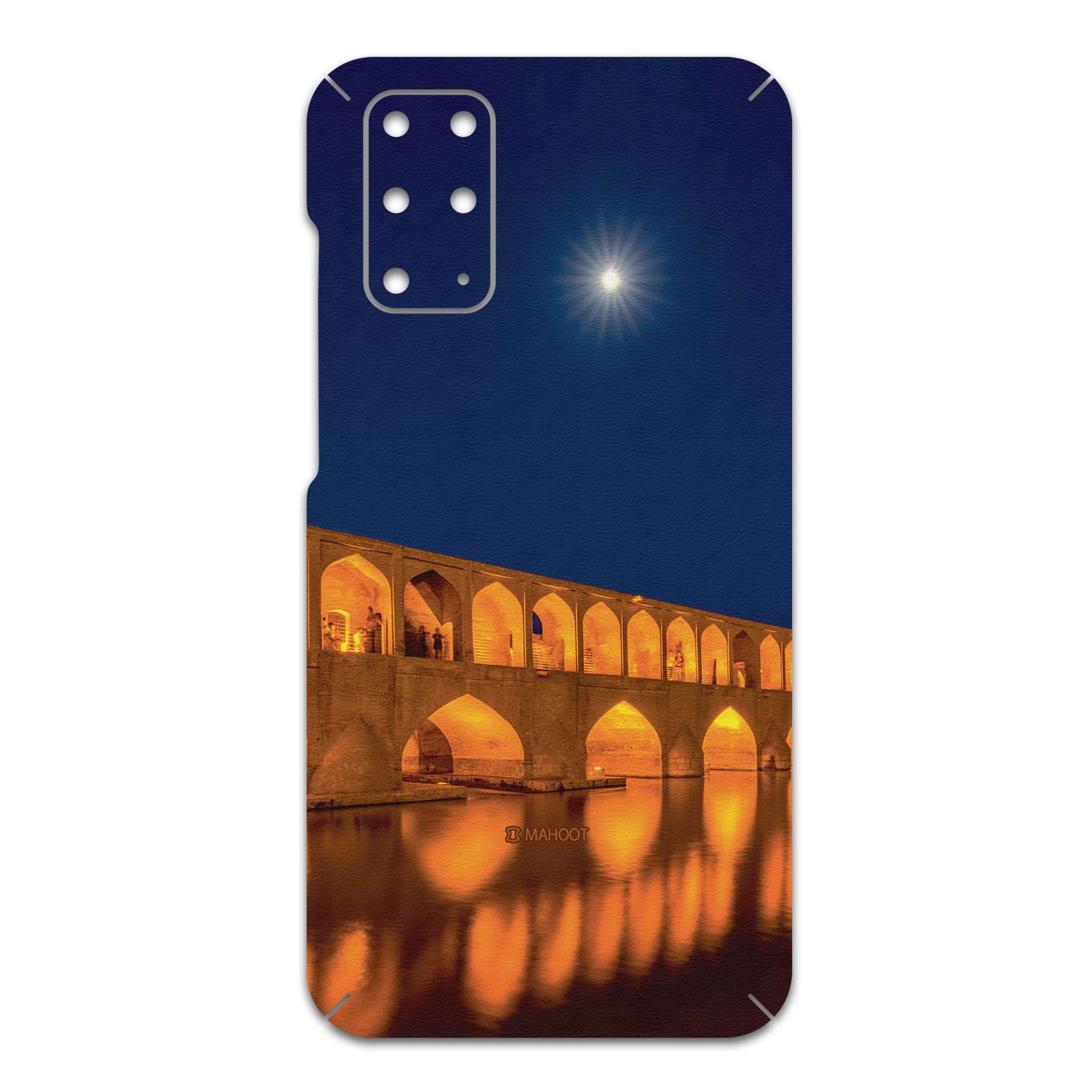 برچسب پوششی ماهوت مدل Si-O-Se-Pol مناسب برای گوشی موبایل سامسونگ Galaxy S20 Plus