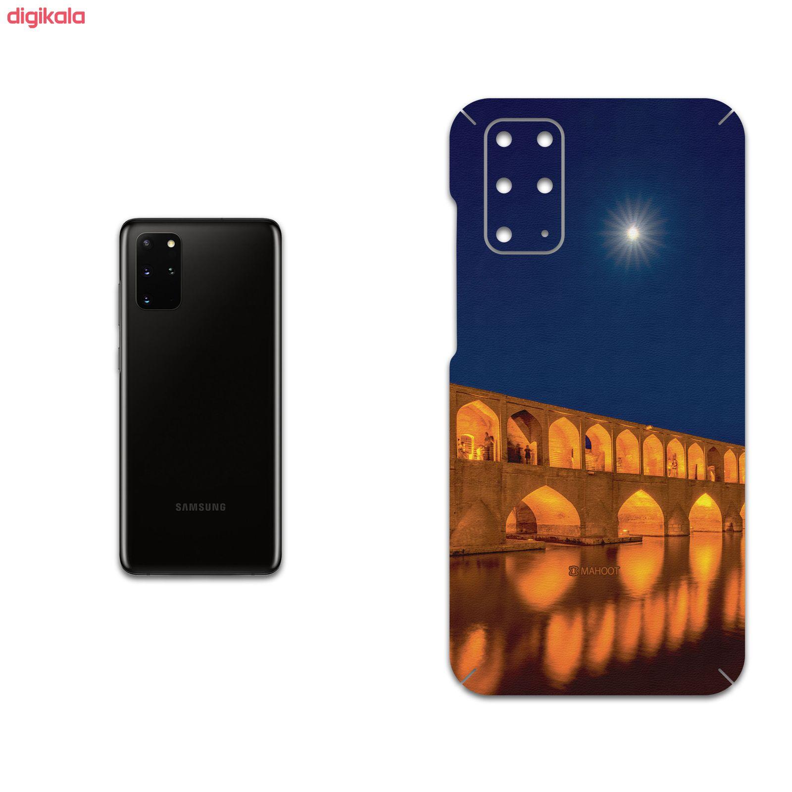 برچسب پوششی ماهوت مدل Si-O-Se-Pol مناسب برای گوشی موبایل سامسونگ Galaxy S20 Plus main 1 1