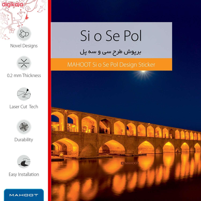 برچسب پوششی ماهوت مدل Si-O-Se-Pol مناسب برای گوشی موبایل سامسونگ Galaxy S20 Plus main 1 2