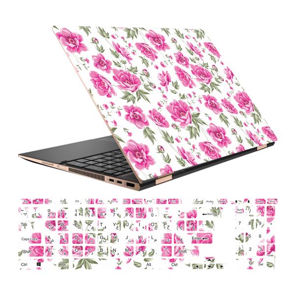 بررسی و {خرید با تخفیف} استیکر لپ تاپ طرح Flower کد 05 مناسب برای لپ تاپ 15.6 اینچ به همراه بر چسب حروف فارسی کیبورد اصل