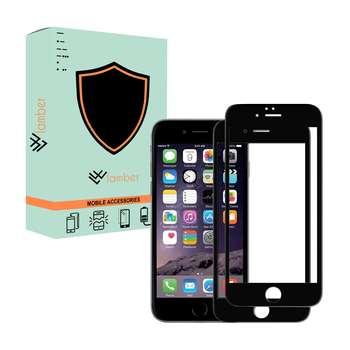 محافظ صفحه نمایش لمبر مدل LAMBFULL-1 مناسب برای گوشی موبایل اپل Iphone 7Plus/8Plus بسته دو عددی