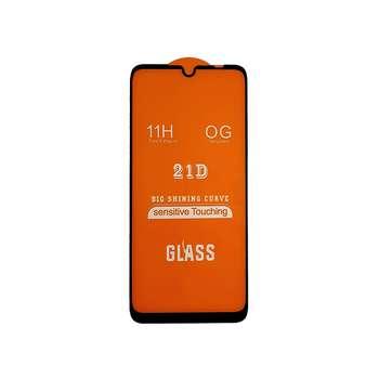 محافظ صفحه نمایش مدل AKO7 مناسب برای گوشی موبایل شیائومی Redmi note 7