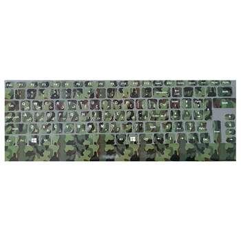 برچسب حروف فارسی کیبورد طرح ارتشی کد 101