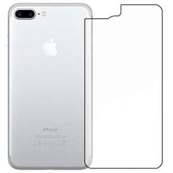 محافظ پشت گوشی مدل pro plus مناسب برای گوشی موبایل اپل iPHONE 7plus