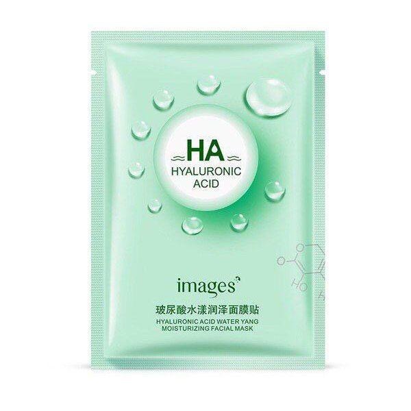 ماسک صورت ایمجزمدل هیالورونیک وزن 25 گرم -  - 1