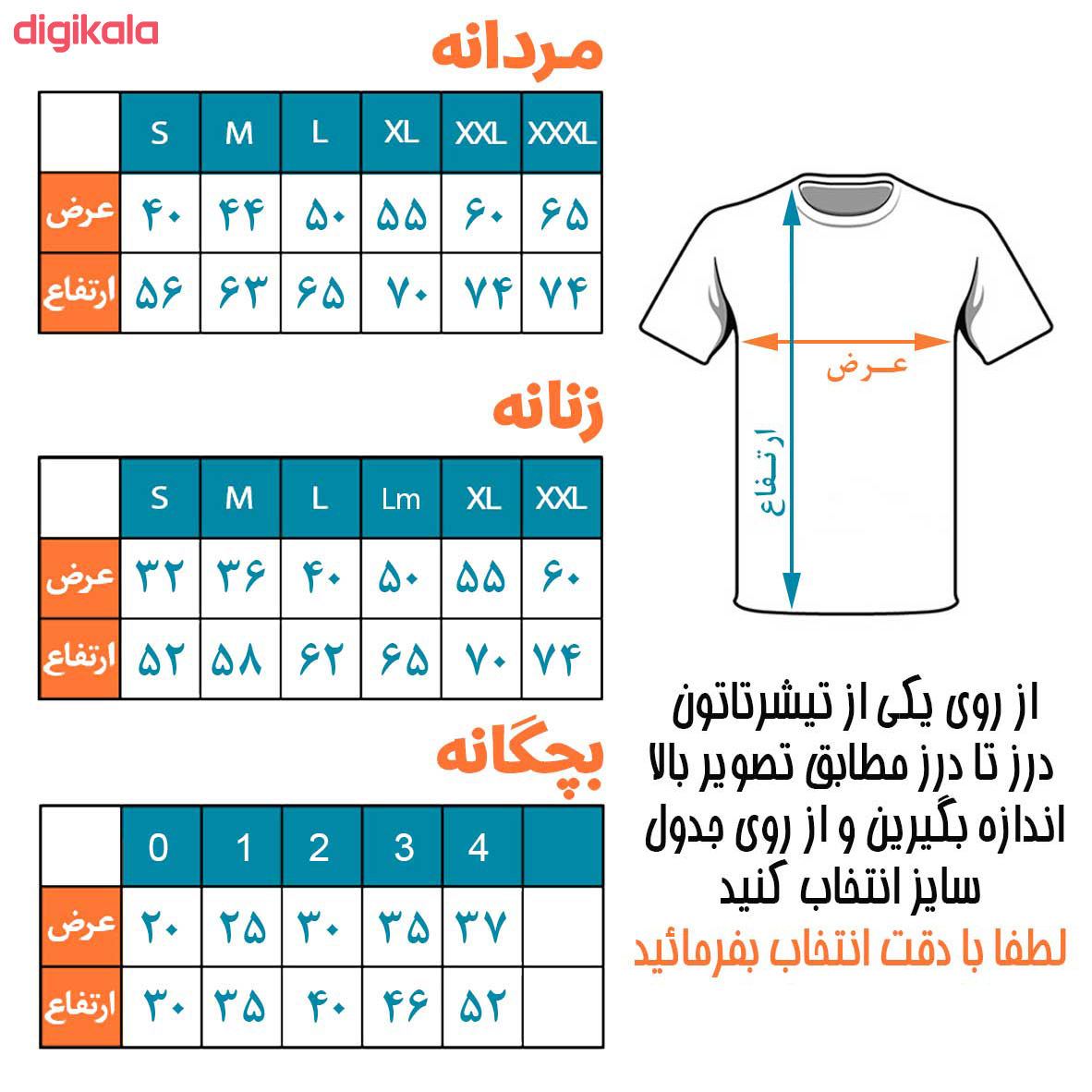 تیشرت آستین کوتاه  بچگانه  طرح هیچ مولانا   کد      کد KT017 main 1 2