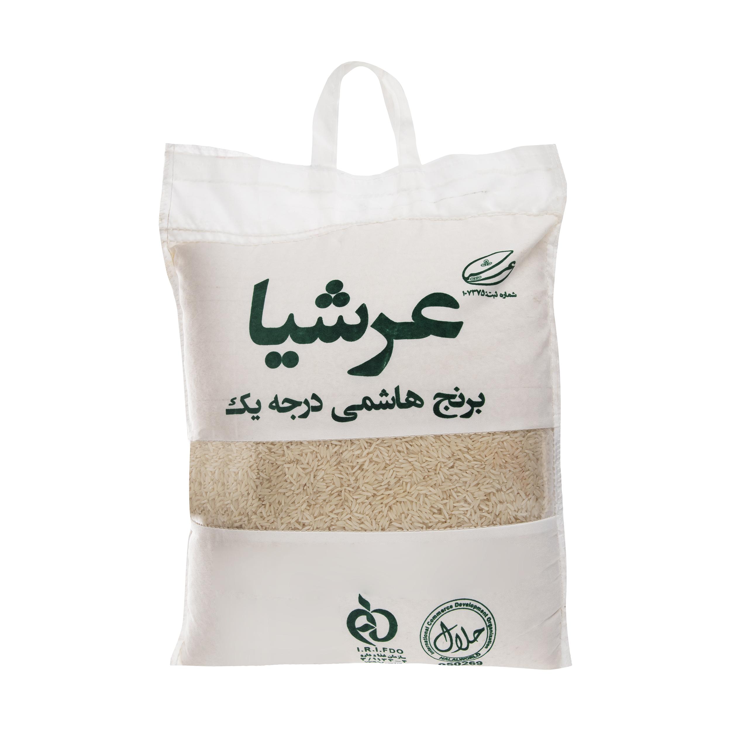 برنج هاشمی عرشیا - 5 کیلوگرم