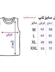 تیشرت مردانه 27 طرح R کد H09 -  - 2