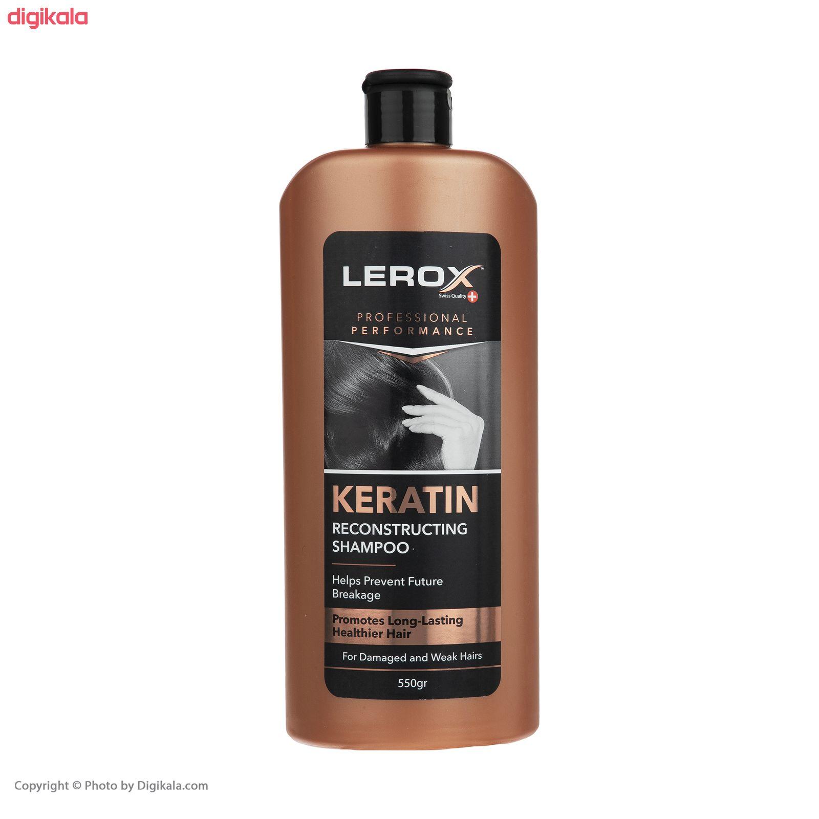 شامپو کراتینه مو لروکس مدل Aloevera مقدار 550 گرم main 1 3