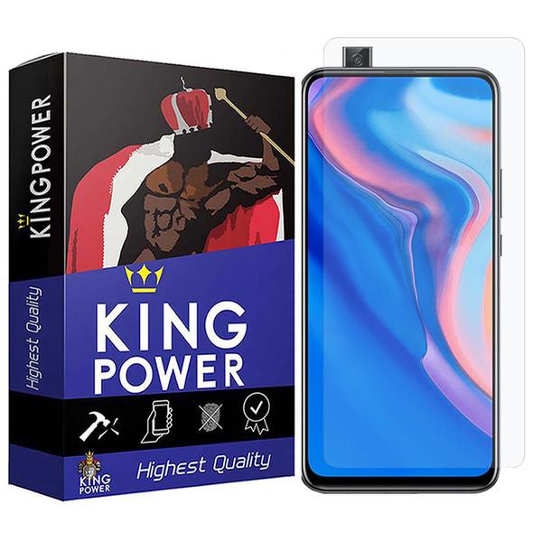 محافظ صفحه نمایش کینگ پاور مدل KP مناسب برای گوشی موبایل هوآوی Y9 Prime 2019 / آنر 9X