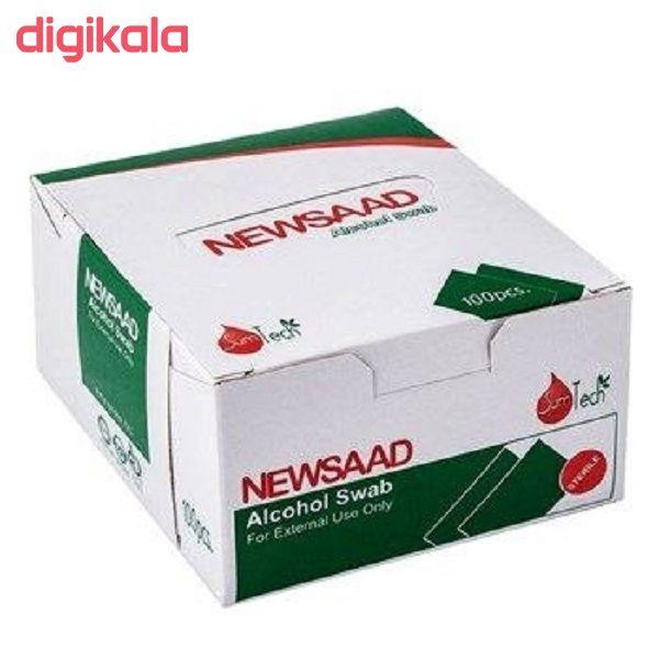 پد الکلی نیوساد مدل A10 بسته 100 عددی main 1 1