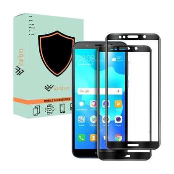 محافظ صفحه نمایش لمبر مدل LAMBFULL-1 مناسب برای گوشی موبایل هوآوی Y5 Lite بسته دو عددی