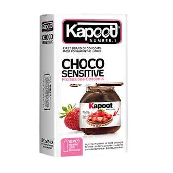 کاندوم کاپوت مدل Choco Sensitive بسته 12 عددی