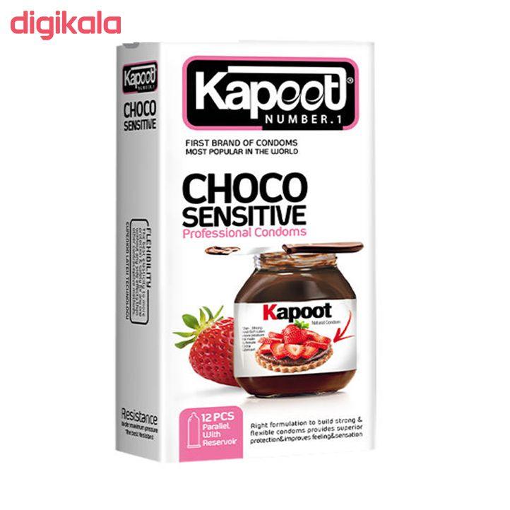 کاندوم کاپوت مدل Choco Sensitive بسته 12 عددی main 1 1