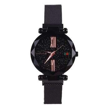 ساعت مچی عقربه ای زنانه مدل MG 2413 - ME-ME