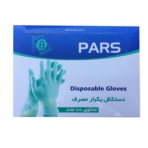 دستکش یکبار مصرف پارس کد 200202 بسته 100 عددی