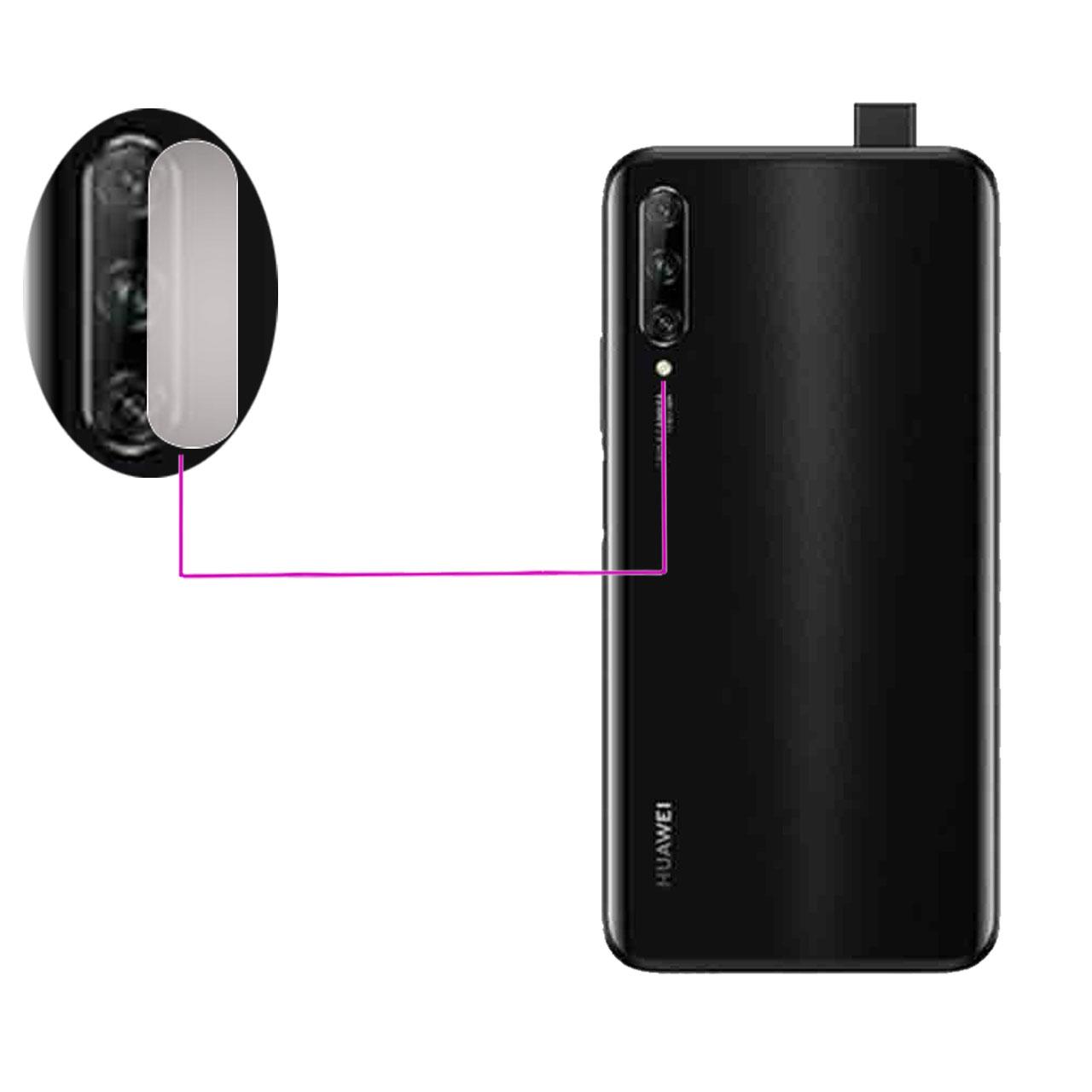 محافظ لنز دوربین مدل LTP مناسب برای گوشی موبایل هوآوی Y9s              ( قیمت و خرید)