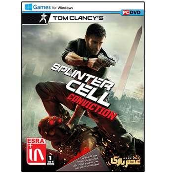 بازی Splinter Cell Conviction مخصوص PC