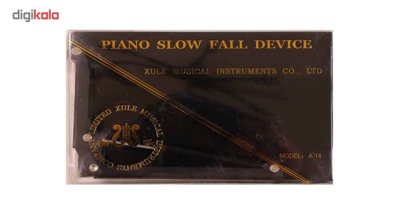 قیمت                      جک هیدرولیک در پیانو ژوله مدل A-14              ⭐️⭐️⭐️