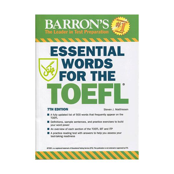 خرید                      کتاب Essential Words for the TOEFL اثر Steven J. Matthiesen انتشارات جنگل