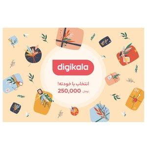 کارت هدیه دیجی کالا به ارزش 250,000 تومان طرح انتخاب